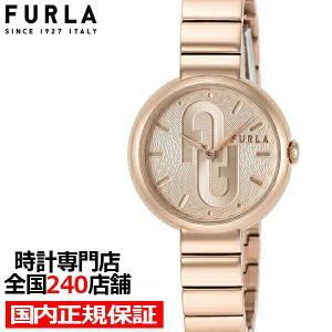 FURLA フルラ COSY フルラコジー FL-WW00005010L3 レディース 腕時計 クオーツ 電池式 メタルベルト ローズゴールド theclockhouse-y