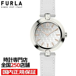 FURLA フルラ LOGO LINKS フルラロゴリンクス FL-WW00006001L1 レディース 腕時計 クオーツ 電池式 革ベルト ホワイト シルバー theclockhouse-y