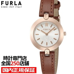 FURLA フルラ LOGO LINKS フルラロゴリンクス FL-WW00006002L3 レディース 腕時計 クオーツ 電池式 革ベルト ブラウン シルバー theclockhouse-y