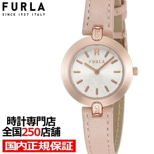 FURLA フルラ LOGO LINKS フルラロゴリンクス FL-WW00006003L3 レディース 腕時計 クオーツ 電池式 革ベルト ライトピンク シルバー theclockhouse-y