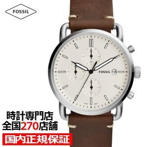 フォッシル コミューター FS5402 メンズ 腕時計 クオーツ レザー クリーム クロノグラフ 値下げ|theclockhouse-y