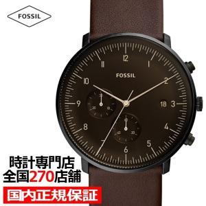 フォッシル チェースタイマー FS5485 メンズ 腕時計 クオーツ 茶レザー ブラウン クロノグラフ カレンダー 値下げ|theclockhouse-y