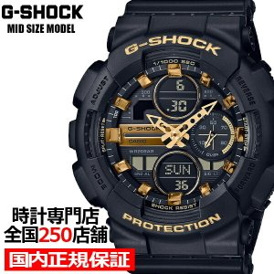 1月15日発売 G-SHOCK Gショック ミッドサイズ GMA-S140M-1AJF メンズ レディース 腕時計 電池式 アナデジ ブラック 国内正規品 カシオ|theclockhouse-y