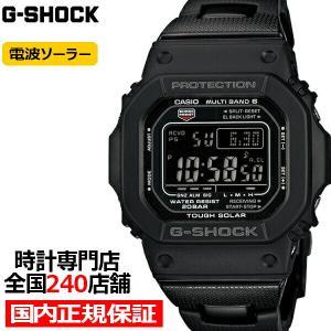 G-SHOCK ジーショック GW-M5610BC-1JF カシオ メンズ 腕時計 電波ソーラー デジタル ブラック スピード オリジン 正規品|theclockhouse-y