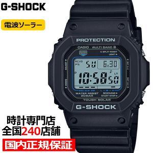 10月9日発売 G-SHOCK Gショック 5600シリーズ GW-M5610U-1CJF メンズ 腕時計 電波ソーラー デジタル 樹脂バンド ブラック 国内正規品 カシオ theclockhouse-y