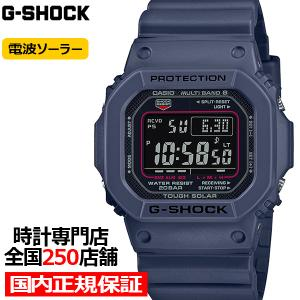 10月9日発売 G-SHOCK Gショック 5600シリーズ GW-M5610U-2JF メンズ 腕時計 電波ソーラー デジタル 樹脂バンド 国内正規品 カシオ theclockhouse-y