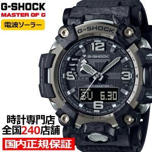 10月15日発売 G-SHOCK ジーショック マッドマスター トリプルセンサー搭載モデル GWG-2000-1A1JF メンズ 腕時計 電波ソーラー アナデジ 国内正規品 カシオ theclockhouse-y