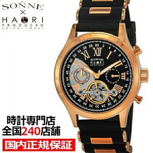 ゾンネハオリ H016シリーズ H016PG-BK メンズ 腕時計 自動巻き ラバーベルト ブラック スケルトン デイデイト|theclockhouse-y