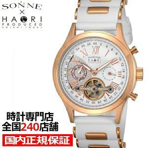 ゾンネハオリ H016シリーズ H016PG-WH メンズ 腕時計 自動巻き ラバーベルト ホワイト デイデイト スケルトン|theclockhouse-y