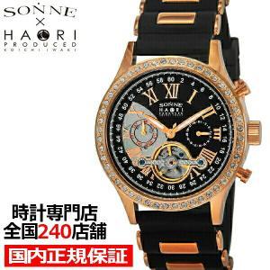 ゾンネハオリ H016シリーズ H016PGZ-BK メンズ 腕時計 自動巻き ラバーベルト ブラック デイデイト スケルトン|theclockhouse-y