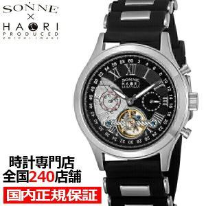 ゾンネハオリ H016シリーズ H016SS-BK メンズ 腕時計 自動巻き ラバーベルト ブラック デイデイト スケルトン|theclockhouse-y