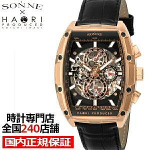 ゾンネハオリ H018シリーズ H018PG-BK メンズ 腕時計 自動巻き 革ベルト ブラック スケルトン トノー|theclockhouse-y