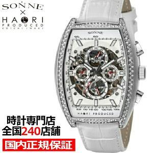 ゾンネハオリ H018シリーズ H018SSZ-WH メンズ 腕時計 自動巻き 革ベルト ホワイト スケルトン トノー|theclockhouse-y
