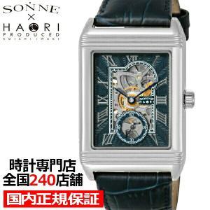 ゾンネハオリ H021シリーズ H021SSNV メンズ 腕時計 手巻き 革ベルト ネイビー オープンハート レクタンギュラー 四角|theclockhouse-y