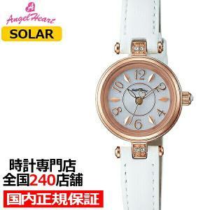 エンジェルハート ハッピープリズム HP22P-WH レディース 腕時計 ソーラー 革ベルト ホワイト スワロフスキー|theclockhouse-y