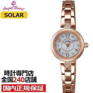 エンジェルハート ハッピープリズム HP22PG レディース 腕時計 ソーラー ステンレス ホワイト スワロフスキー|theclockhouse-y