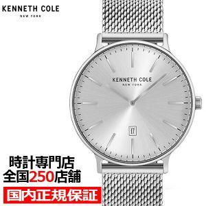 ケネスコール クラシックシリーズ KC15057009 メンズ 腕時計 クオーツ ステンレス シルバー ペアモデル 値下げ theclockhouse-y