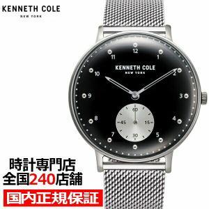 ケネスコール クラシック KC50238002 ユニセックス 腕時計 クオーツ ステンレス ブラック スモールセコンド 値下げ theclockhouse-y