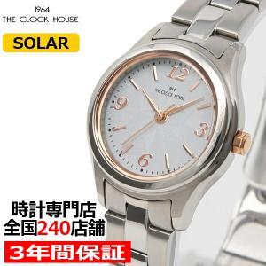 ザ・クロックハウス ビジネスカジュアル LBC1004-WH2A レディース 腕時計 ソーラー ステンレス ホワイト|theclockhouse-y