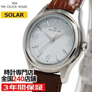 ザ・クロックハウス ビジネスカジュアル LBC1004-WH3B レディース 腕時計 ソーラー 革ベルト ブラウン|theclockhouse-y