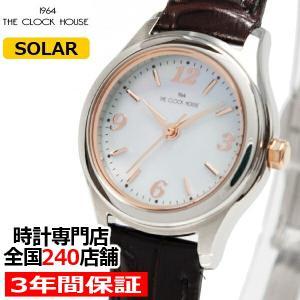 ザ・クロックハウス ビジネスカジュアル LBC1004-WH4B レディース 腕時計 ソーラー 革ベルト ダークブラウン|theclockhouse-y