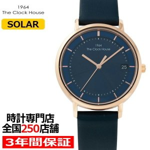 ザ・クロックハウス カジュアルスタイル LCA1003-NV1B レディース 腕時計 ソーラー 革ベルト ネイビー シンプル ミニマル 雑誌掲載 着用モデル|theclockhouse-y