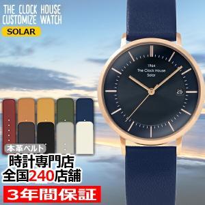 ザ・クロックハウス カスタマイズウォッチ ノルディックカジュアル LCA1004-NV1 レディース 腕時計 ソーラー 革ベルト ネイビー|theclockhouse-y