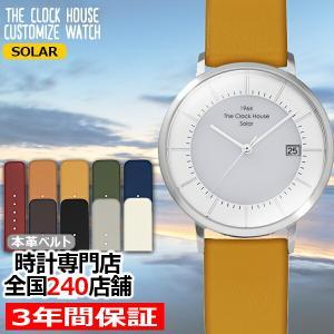 ザ・クロックハウス カスタマイズウォッチ ノルディックカジュアル LCA1004-WH1 レディース 腕時計 ソーラー 革ベルト ホワイト|theclockhouse-y