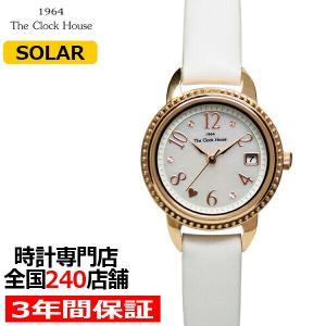 ザ・クロックハウス 腕時計 レディース ソーラー ホワイト 革ベルト 秒針 日付 おしゃれ ハート フェミニン カジュアル LFCシリーズ LFC1001-WH2B 雑誌掲載|theclockhouse-y