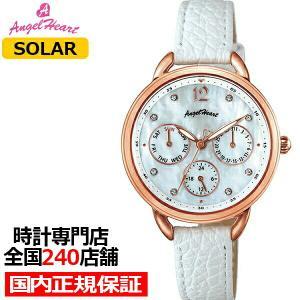 エンジェルハート リトルハート LH33P-WH レディース 腕時計 ソーラー レザー ホワイト スワロフスキー|theclockhouse-y
