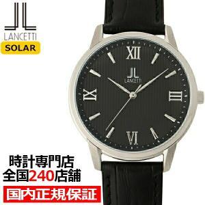 LANCETTI ランチェッティ ペアモデル LT6859-BK1 メンズ 腕時計 ソーラー 革ベルト ブラック LB2021|theclockhouse-y