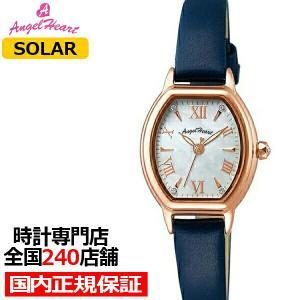 エンジェルハート リュクス LU23P-NV レディース 腕時計 ソーラー 革ベルト ホワイトパール スワロフスキー トノー|theclockhouse-y
