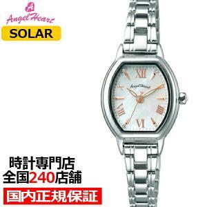 エンジェルハート リュクス LU23SS レディース 腕時計 ソーラー メタルベルト ホワイトパール スワロフスキー トノー|theclockhouse-y