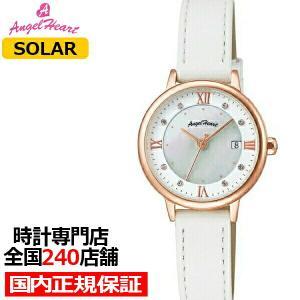 エンジェルハート リュクス LU26P-WH レディース 腕時計 ソーラー 革ベルト ホワイト スワロフスキー|theclockhouse-y