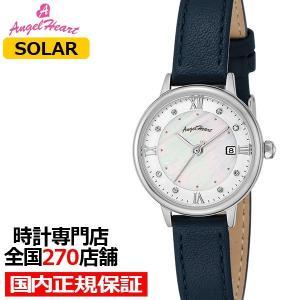 エンジェルハート リュクス LU26S-NV レディース 腕時計 ソーラー レザー ホワイト スワロフスキー ネイビー|theclockhouse-y