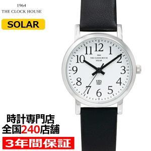 ザ・クロックハウス ユーディー LUD1001-WH1B ユニバーサルデザイン 腕時計 レディース ソーラー 黒レザー ホワイト UD|theclockhouse-y