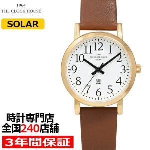 ザ・クロックハウス ユーディー LUD1001-WH2B ユニバーサルデザイン 腕時計 レディース ソーラー 茶レザー ホワイト UD|theclockhouse-y