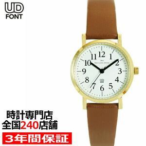ザ・クロックハウス LUD5001-WH2B ユニバーサルデザイン 腕時計 レディース クオーツ 茶レザー ホワイト ゴールド|theclockhouse-y