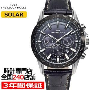 ザ・クロックハウス MBC1003-BK3B ビジネスカジュアル メンズ 腕時計 ソーラー 黒革ベルト クロノグラフ ブラック 雑誌掲載|theclockhouse-y