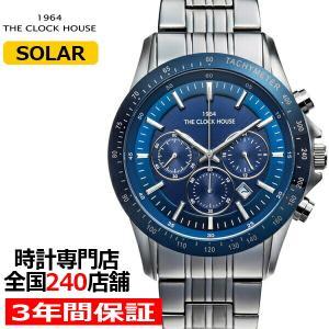ザ・クロックハウス MBC1003-BL1A ビジネスカジュアル メンズ 腕時計 ソーラー ステンレス ブルー メタル クロノグラフ 雑誌掲載|theclockhouse-y