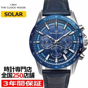 ザ・クロックハウス MBC1003-BL2B ビジネスカジュアル メンズ 腕時計 ソーラー 紺革ベルト ブルー クロノグラフ 雑誌掲載|theclockhouse-y
