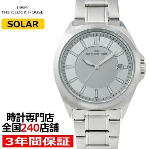 ザ・クロックハウス ビジネスカジュアル ソーラー MBC1004-GY2A メンズ 腕時計 メタルベルト グレー 10気圧防水 日付機能 雑誌掲載|theclockhouse-y