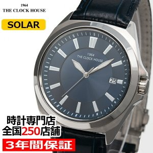 ザ・クロックハウス MBC1004-NV1B ビジネスカジュアル メンズ 腕時計 ソーラー 紺革ベルト ネイビー 雑誌掲載 THE CLOCK HOUSE|theclockhouse-y
