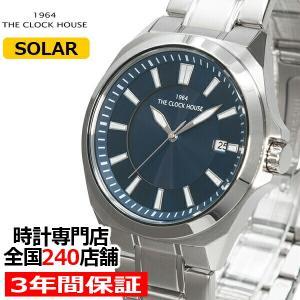 ザ・クロックハウス MBC1004-NV2A ビジネスカジュアル メンズ 腕時計 ソーラー ステンレス ネイビー カレンダー 雑誌掲載|theclockhouse-y