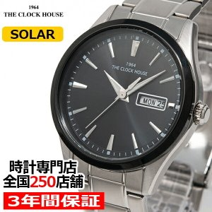 ザ・クロックハウス MBC1005-BK1A ビジネスカジュアル メンズ 腕時計 ソーラー ステンレス ブラック メタル カレンダー 雑誌掲載|theclockhouse-y