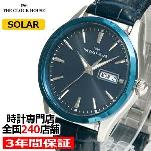 ザ・クロックハウス MBC1005-BL2B ビジネスカジュアル メンズ 腕時計 ソーラー 革ベルト カレンダー シンプル ブルー 雑誌掲載|theclockhouse-y