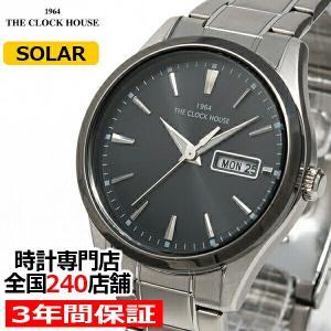 ザ・クロックハウス ビジネスカジュアル ソーラー MBC1005-GY1A メンズ 腕時計 メタルベルト グレー デイデイト 10気圧防水 雑誌掲載|theclockhouse-y