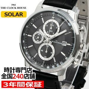 ザ・クロックハウス MBF1005-BK1B ビジネスフォーマル メンズ 腕時計 ソーラー 黒革ベルト ブラック クロノグラフ 雑誌掲載|theclockhouse-y