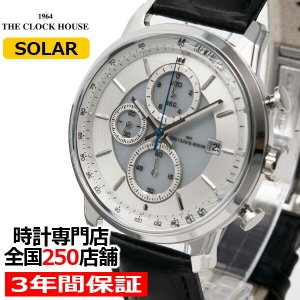 ザ・クロックハウス MBF1005-WH1B ビジネスフォーマル メンズ 腕時計 ソーラー 黒革ベルト ホワイト クロノグラフ 雑誌掲載|theclockhouse-y