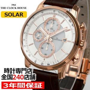 ザ・クロックハウス MBF1005-WH2B ビジネスフォーマル メンズ 腕時計 ソーラー 茶革ベルト ホワイト クロノグラフ 雑誌掲載|theclockhouse-y